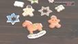 Ozdabianie pierników na Boże Narodzenie. Pierniki świąteczne na choinkę i do zjedzenia