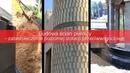 Budowa ścian piwnicy - zabezpieczenie poziomej izolacji przeciwwilgociowej