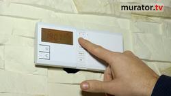 Promieniujące płyty grzewcze (Czym ogrzewać dom)