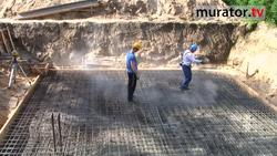 Uszczelnienie betonu w płycie fundamentowej